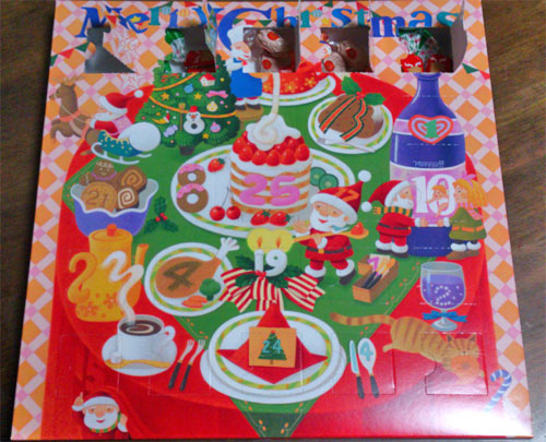 頂いたクリスマスのお菓子