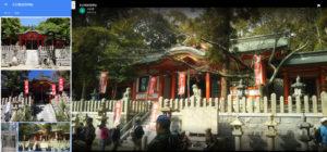 神戸市西区天が岡若宮神社