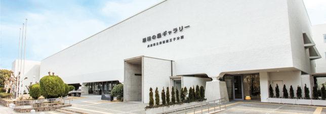原田の森ギャラリー鉛筆画教室
