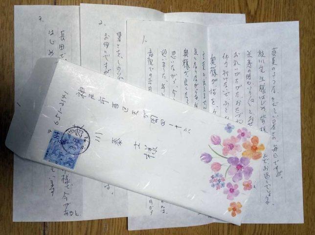 おばあちゃんからの嬉しいお手紙 枝川泰士「心の絵」