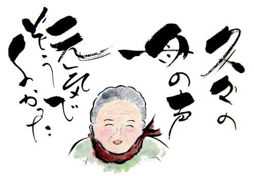 枝川ヒロシ 心の絵 母の声