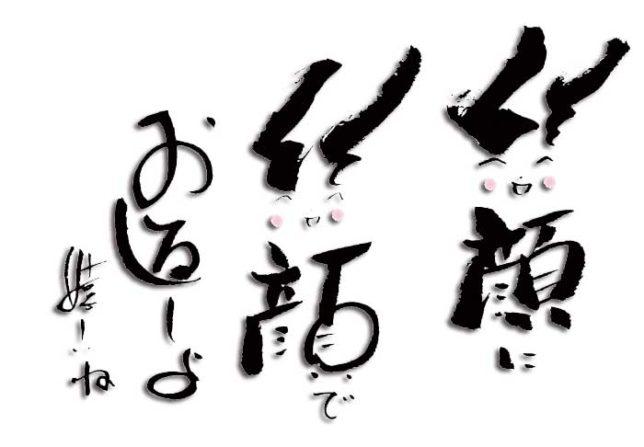 枝川ヒロシ 心の絵