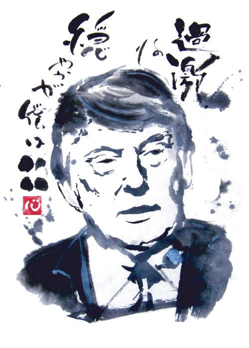 トランプ大統領 心の絵 枝川ヒロシ