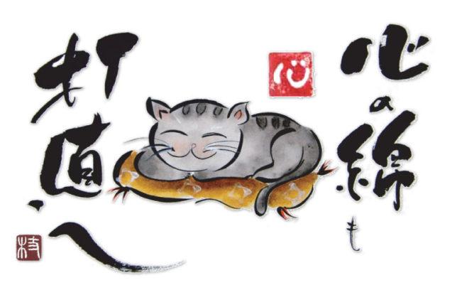 枝川泰士 心の絵
