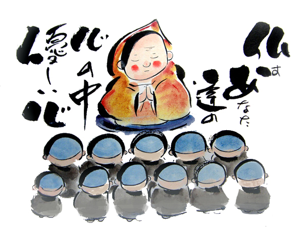 心の絵 修行層の絵 枝川泰士
