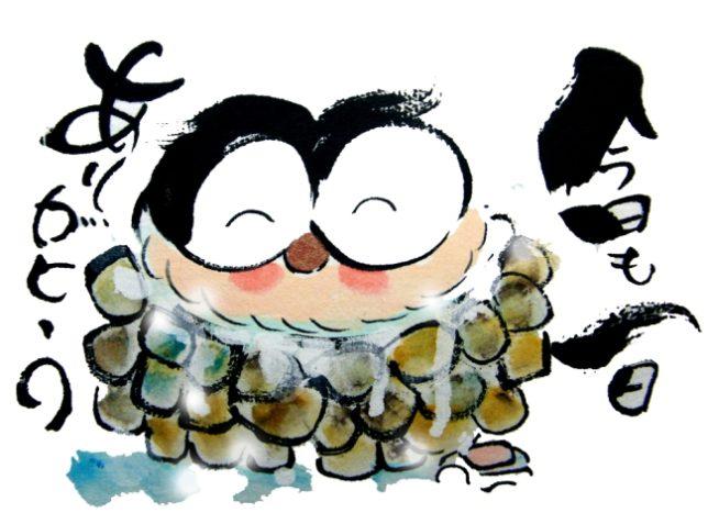 フクロウの絵 幸せ笑顔のフクロウの絵